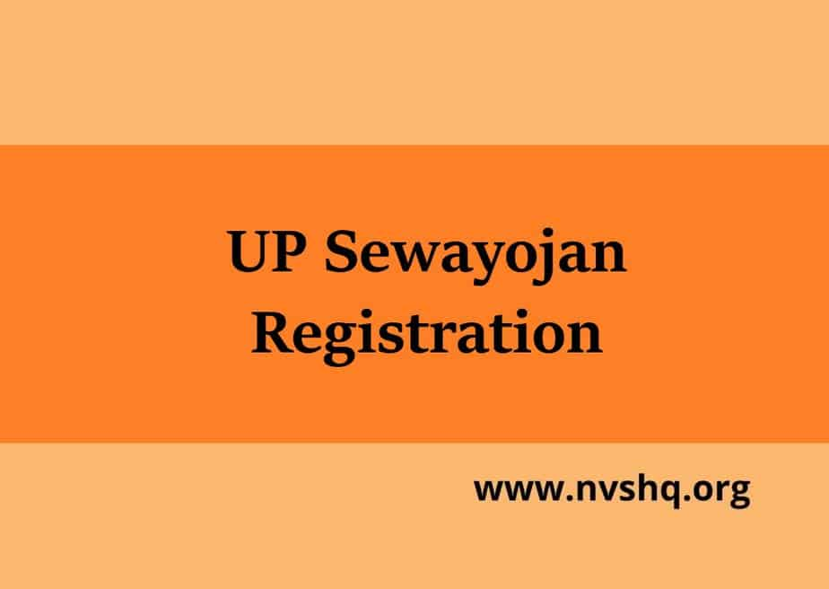 UP-Sewayojan-Registration-2021