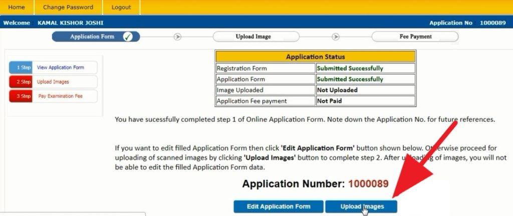 How to Fill UPSEE 2021 Application Form