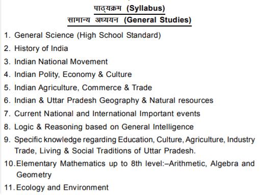 Uppssc_general_studies_topics