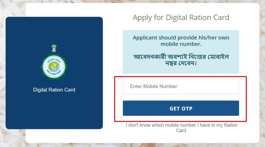 deleting-ration-card