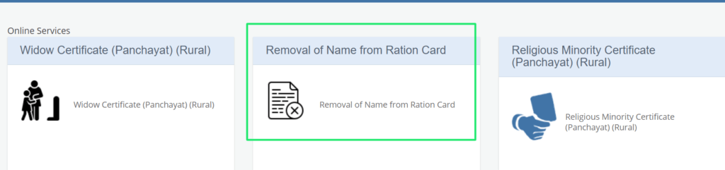 removal-of-name-ration-card