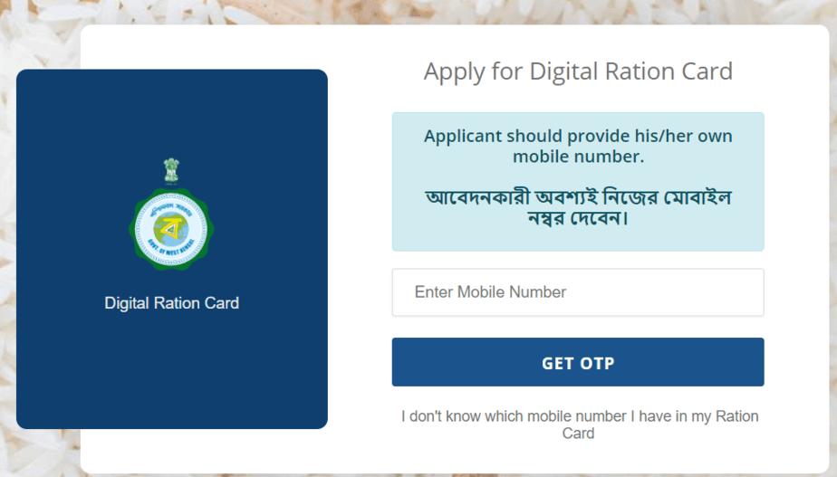 linking-aadhaar-card