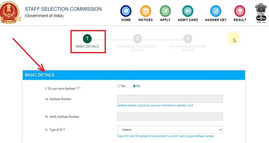 ssc-cgl-2020-registration-form