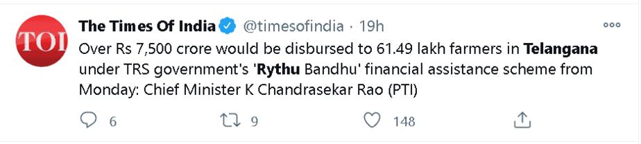 ts-rythu-bandhu-2020