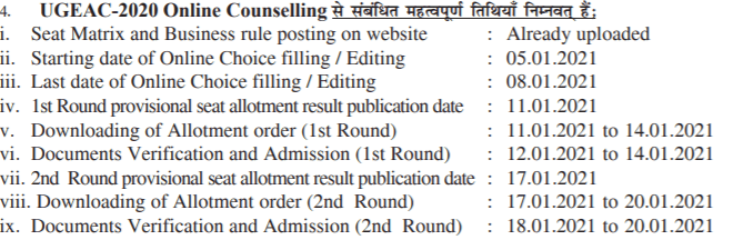 ugeac-revised-counselling-schedule