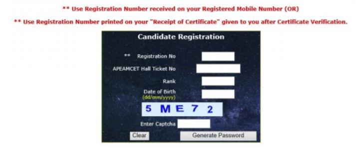 AP-EAMCET-Candidate-register