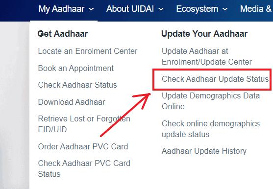Aadhaar-card-status-check