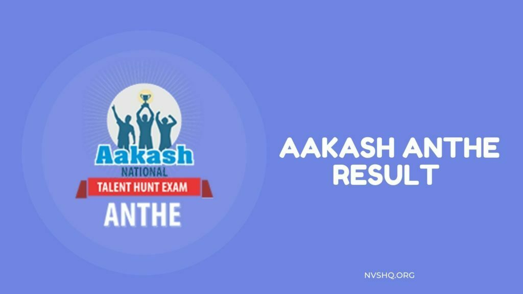 Aakash ANTHE Result