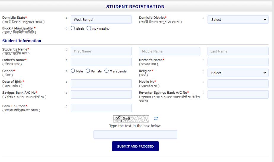 Aikyashree-student-registration