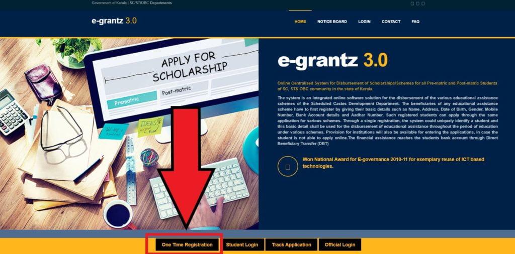 E-Grantz_Scholarship_Portal