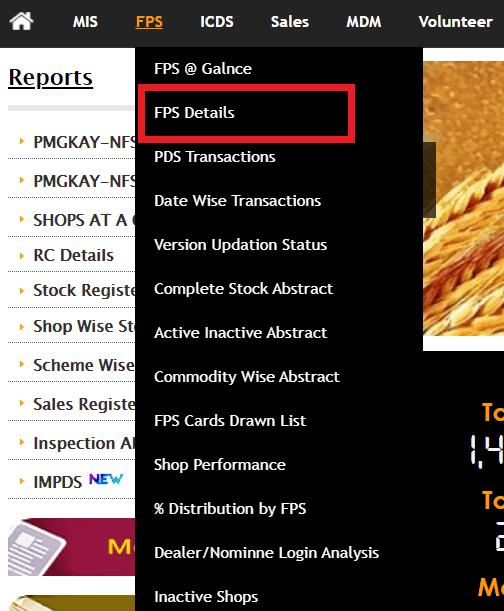 FPS-Details-option