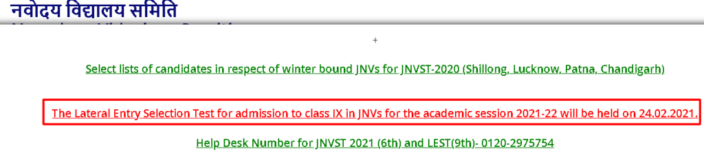JNVST-Class-9th-Lateral-entry-2021-admit-card