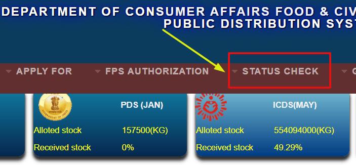 LPG-status-check