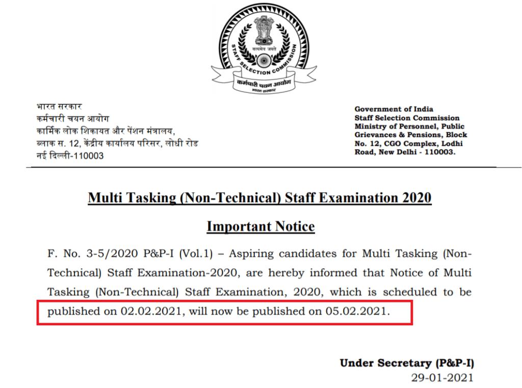 MTS-notification