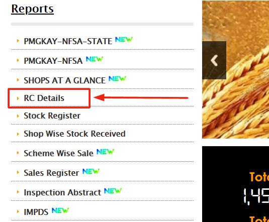 RC-details-option