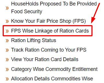 Ration-card-list