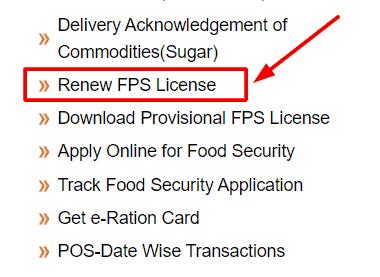 Renew-FPS-License