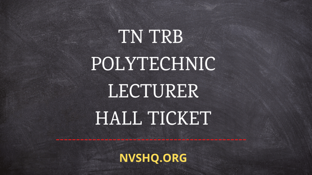 tn-trb-polytechnic-lecturer-hall-ticket