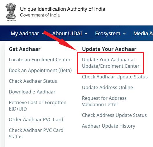 Update-aadhaar