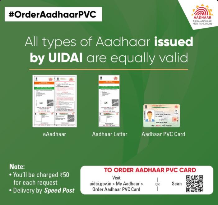 aadhaar-PVC-card