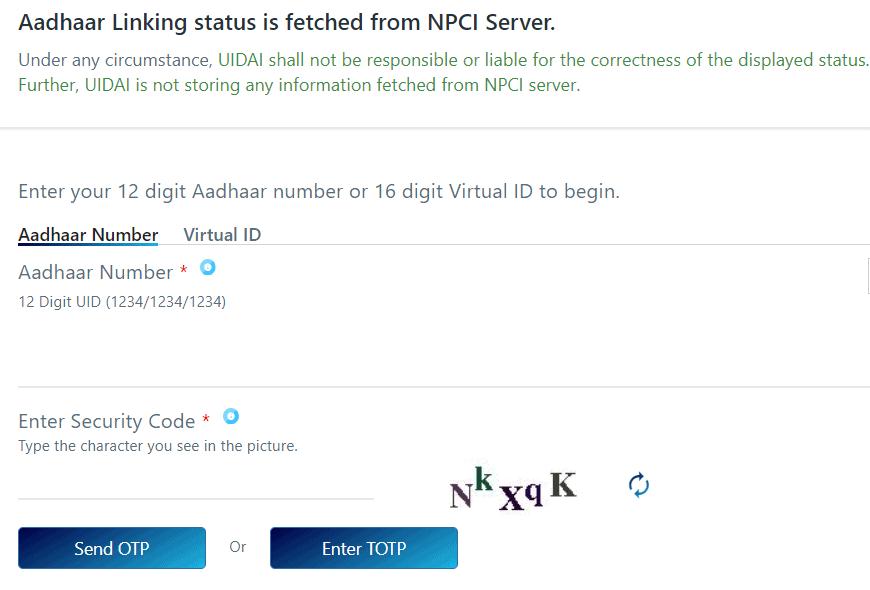 aadhaar-bank-status