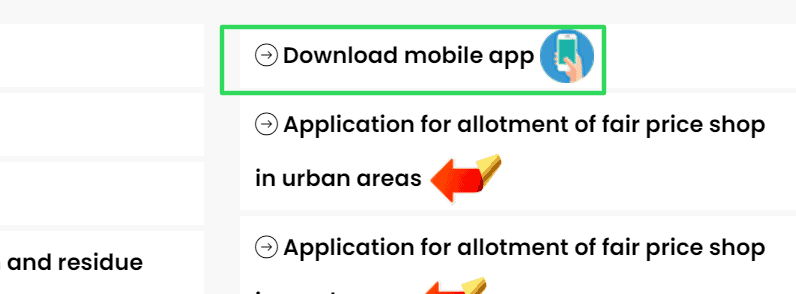 UP-aapurti-mobile-app