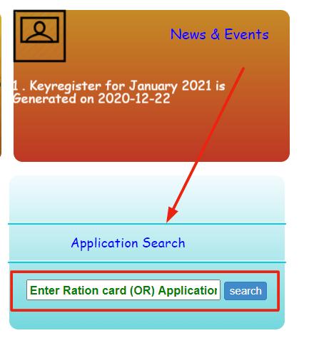 application-search
