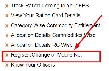 change-mobile-number