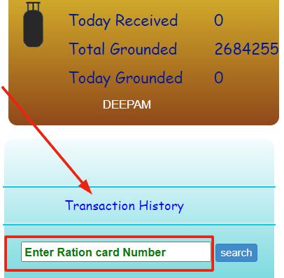 check-transaction-history