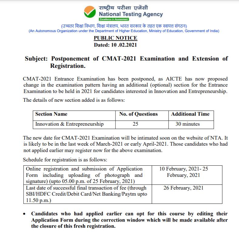 cmat-date-extend-notice