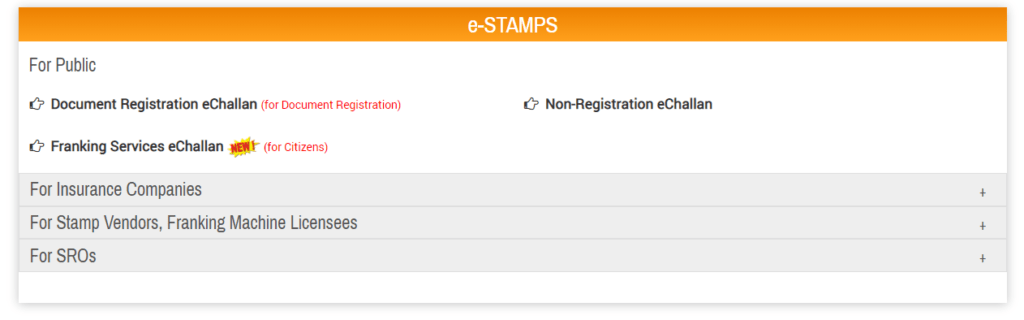 e-stamps-details
