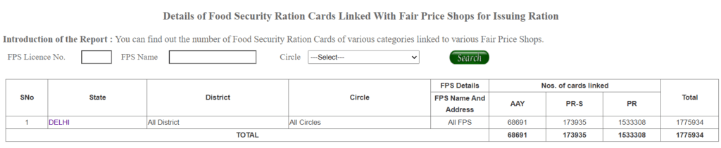 enter-info-to-check-card-list