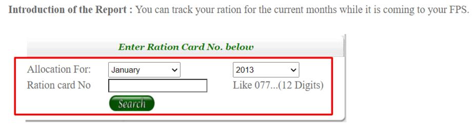 enter-ration-card-details