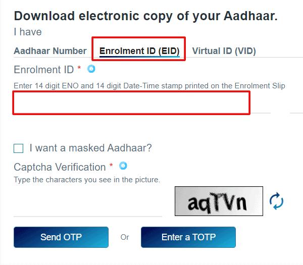 get-aadhaar-by-enrolment
