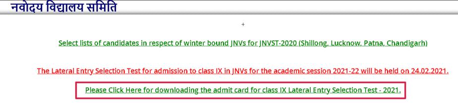 jnvst-class-IX-2021-admitcard