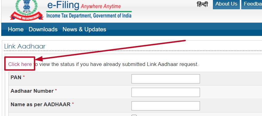 pan-card-aadhaar-link-status