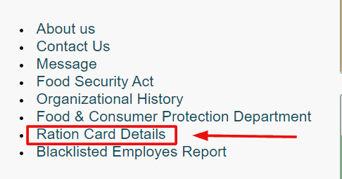 ration-card-info