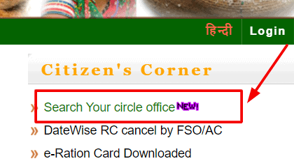 search-circle-office-option