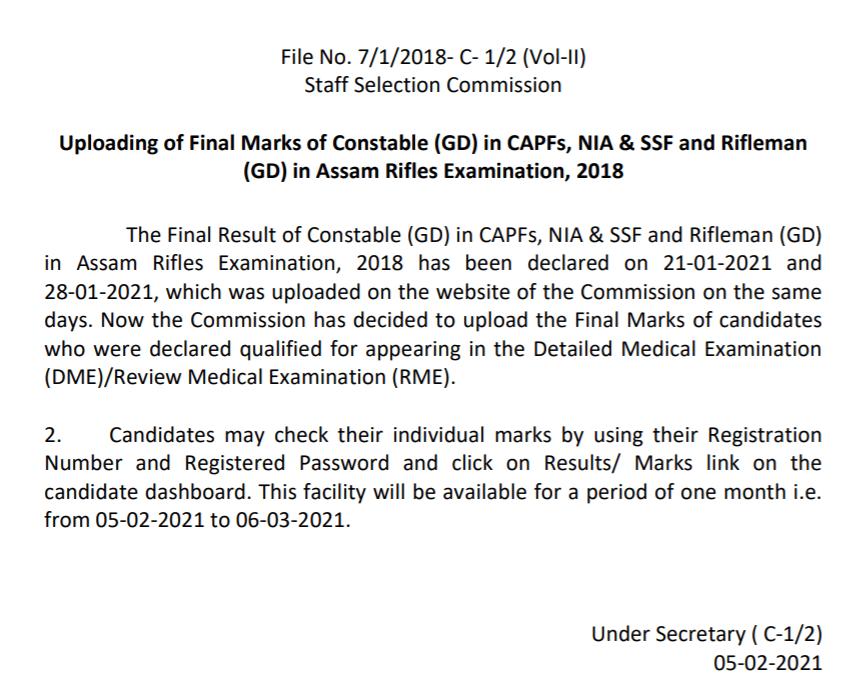 ssc-gd-final-marks-notice