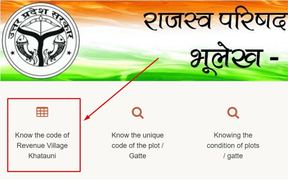 up-bhulekh-know-village-code