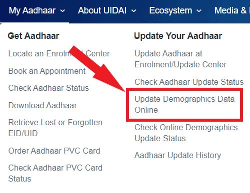 update-info-online