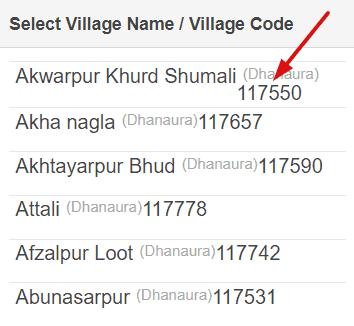 village-code-list