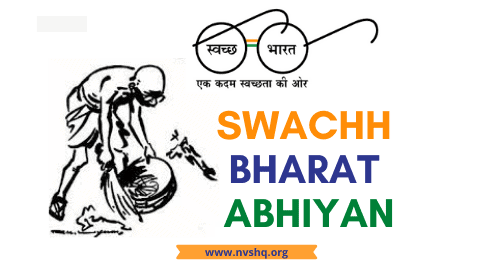 essay-on-swachh-bharat-abhiyan