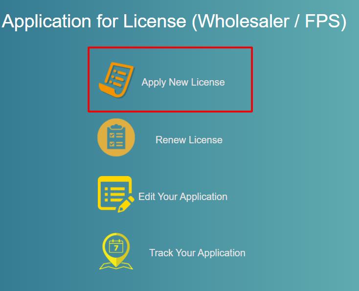 Apply-new-license