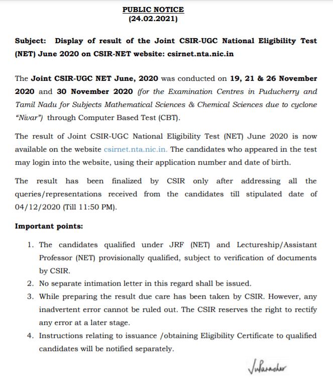 NTA-UGC-CSIR-JUNE-2020-Result