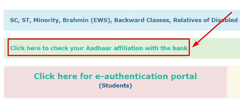 aadhaar-affiliation-with-bank