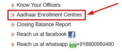 aadhaar-enrollment-centre