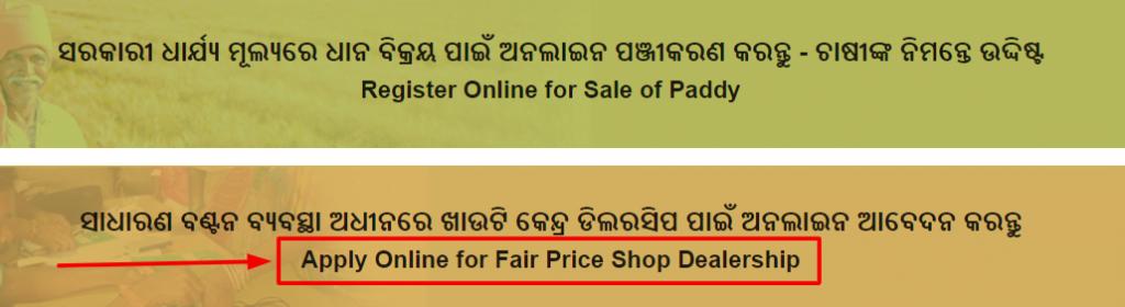 apply-online-for-dealership