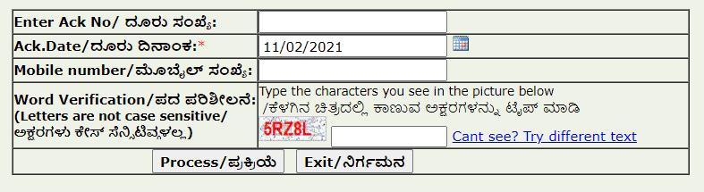 enter-complaint-info