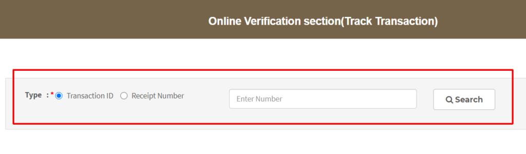 enter-transaction-info